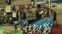 Becoming a PVC Manufacturer