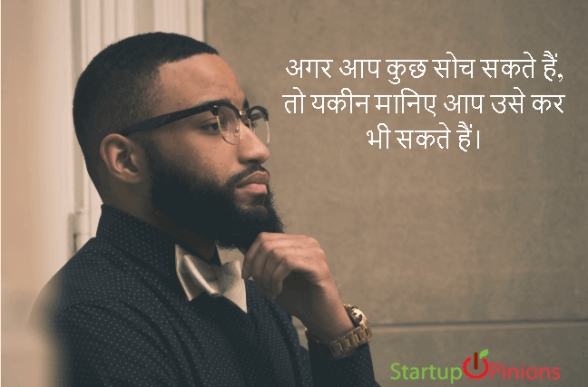 Top 20 Motivational quotes in Hindi
