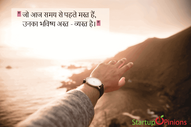 motivational quotes in hindi on success 28