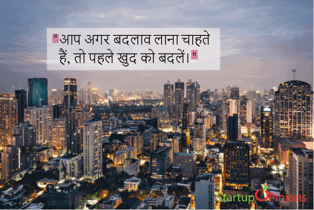 motivational quotes in hindi on success 29