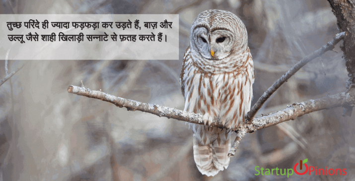 motivational quotes in hindi on success 39