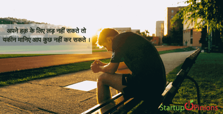 motivational quotes in hindi on success 42