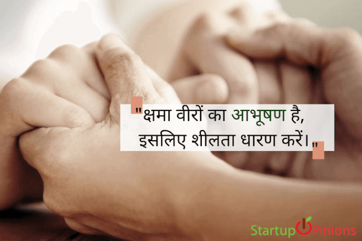 motivational thoughts in hindi for student 3
