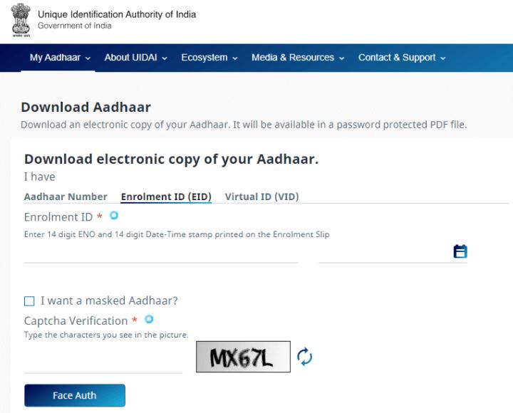 check aadhar card status img2