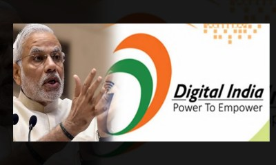 Prime Minister Narendra Modi Talks About The Success Of Digital Media,Startup Stories,Featured,Startup News India,Modi Success Of Digital Media,Success of Digital India,#DigitalIndiaKiBaatPMKeSaath,India Biggest Digital Influence,PM Narendra Modi Digital Success,Meet Narendra Modi on Success Of Digital Media
