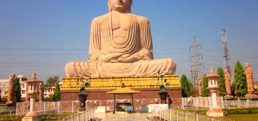 Bodhgya Bihar