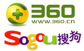 Qihoo 360 and Sogou