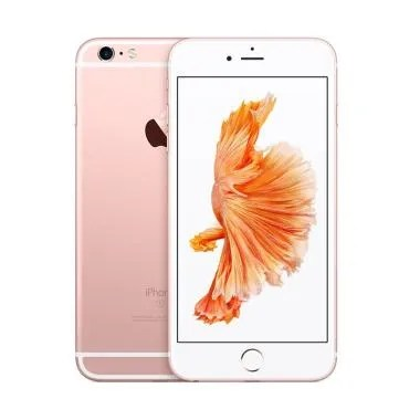 Apple iPhone 6s Plus 128 GB Smartphone - Rose Gold