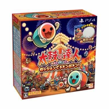SONY PS4 Taiko No Tatsujin: Drum Se ... ORI Taiko Drum Controller