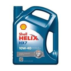 Rekomendasi Oli Grand New Avanza Pajak 2016 Jual Mesin Online Harga Baru Termurah February 2019 Shell Hx7 10w40 4 L