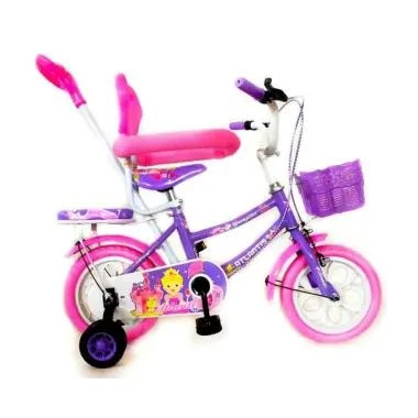 Sepeda Roda 4 Paling Kecil - SEPEDAPUL