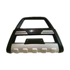 Bemper Depan Grand New Avanza Veloz 1.5 Harga Jual Terbaru Murah Blibli Com Isoka Tanduk Atau Bumper For Mobil