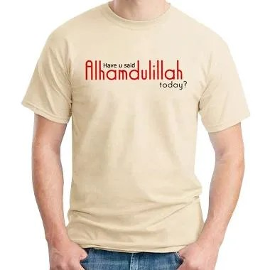Ordinal Islamic Quotes Edition Almahdullilah T-shirt