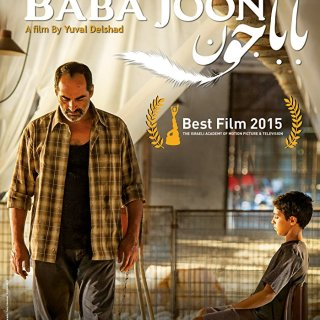 Baba Joon - a film written & directed by Yuval Delshad