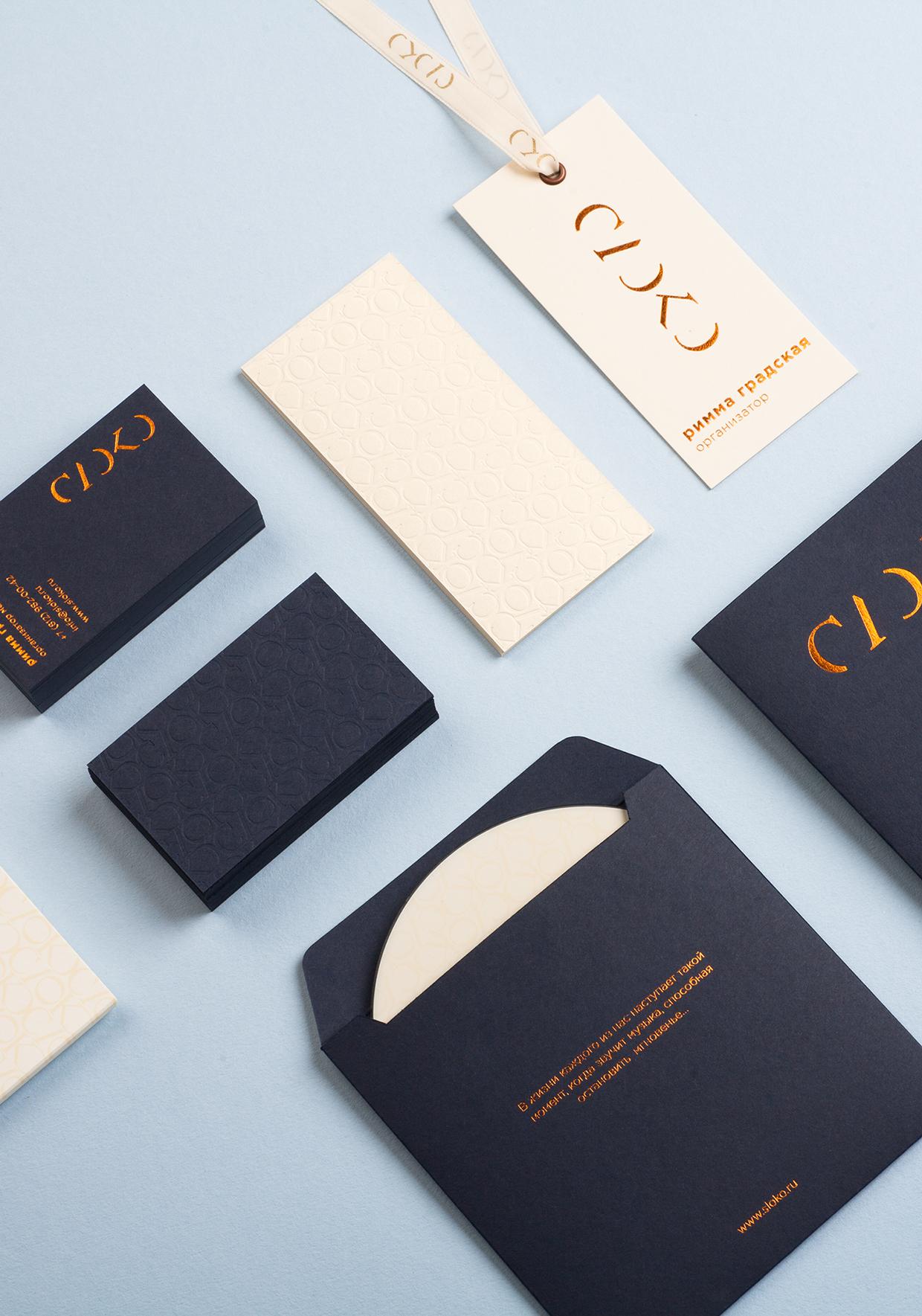 sloko branding