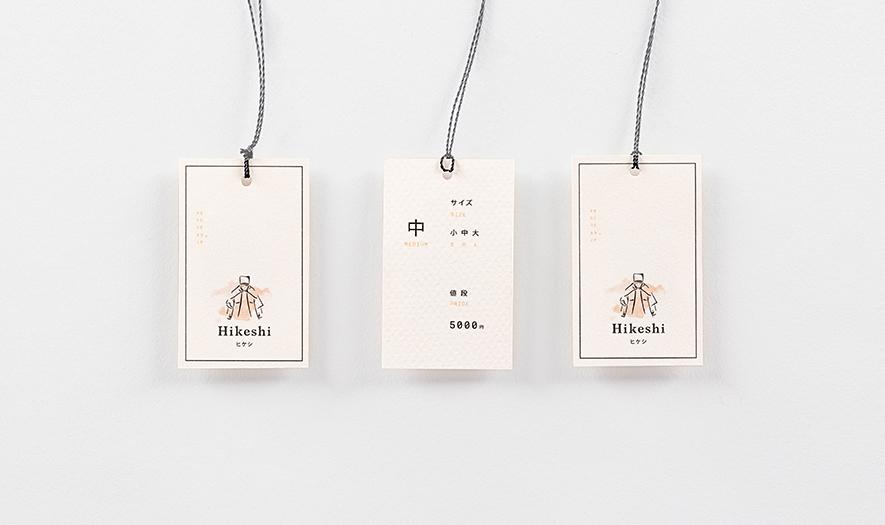Hikeshi branding
