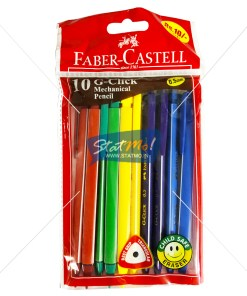 Faber Castell G-Click Mechanical Pencil by StatMo.in