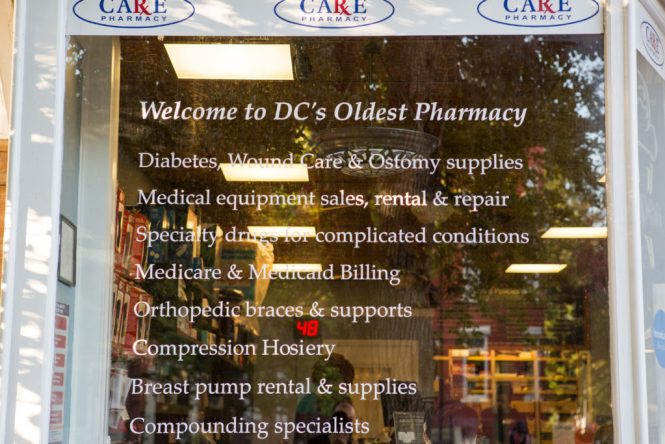 Grubb's Pharmacy