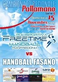 handballFreeTime