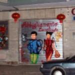 scritte_cinesi (image M.P.Telera)