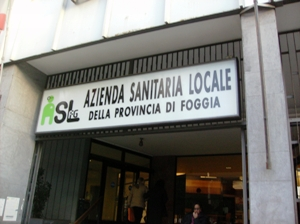 Entrata ASL Foggia (image N.Saracino)