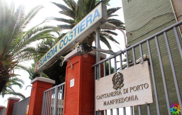 Esterno sede Capitaneria di Porto di Manfredonia (ph: Antonio Troiano)