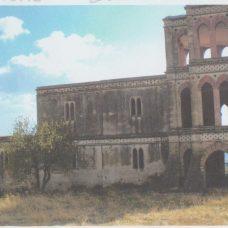 Anni-70-Retro-Villa-Rosa
