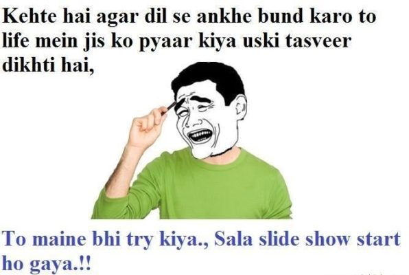 Really Funny Joke Punjabi