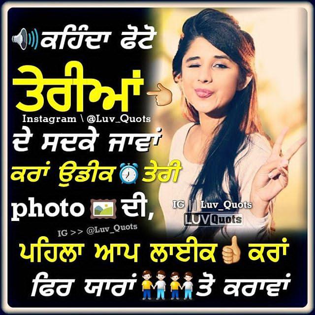Love Punjabi Images