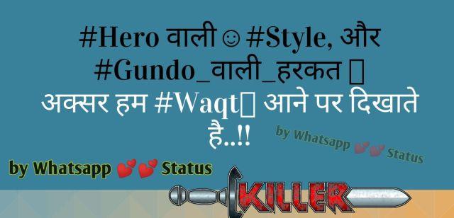 bhaigiri attitude whatsapp status 2020