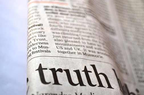 समाचार पत्रों का महत्व निबन्ध