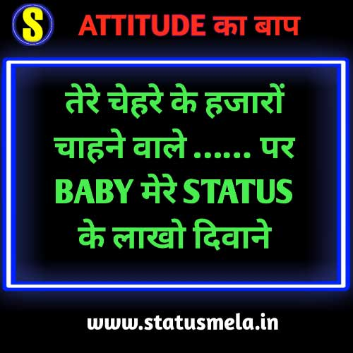 attitude status for whatsapp in hindi