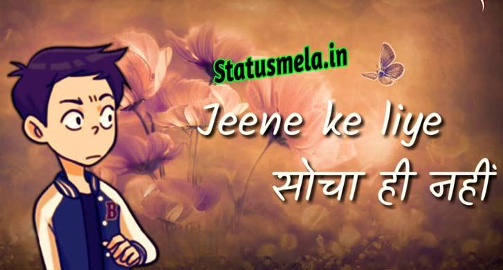 Tujhse Naraz Nahi Zindagi Whatsapp Status Video
