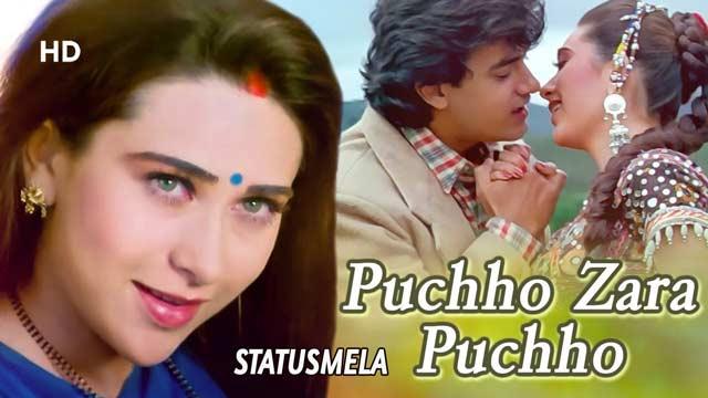 puchho jara puchho lyrics