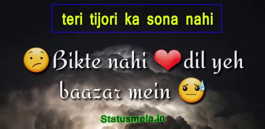 teri tijori ka sona nahi whatsapp status video download