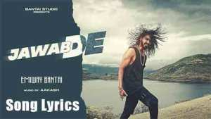 Read more about the article EMIWAY Jawab De Song Lyrics