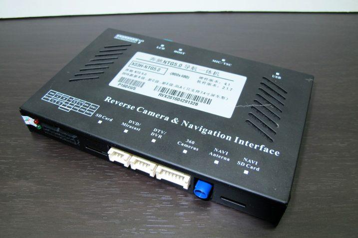 Video Interface Box