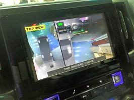 RH video image