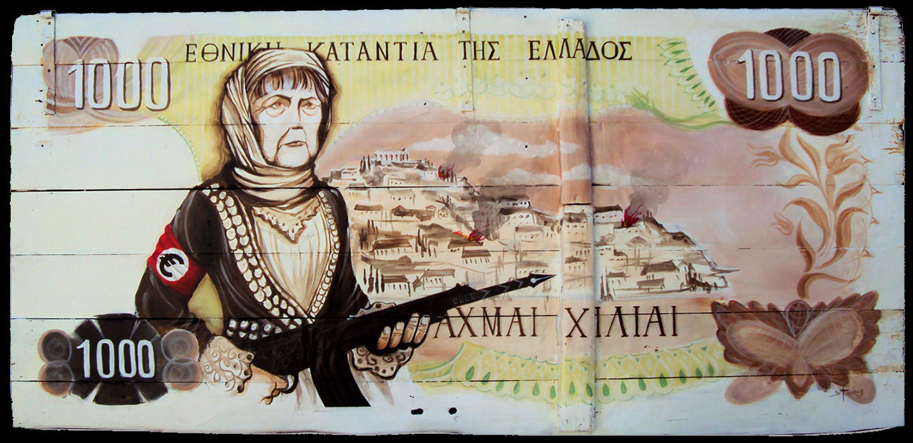 Greek-banknote