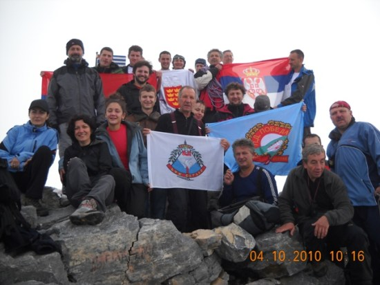 Planinari na vrhu Mitikasa
