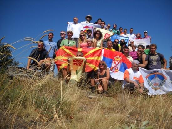Planinari na vrhu Kitka