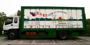 車輛種類及裝載標準 - 多利臺北搬家公司