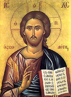 St. Demetrios Jesus Christ
