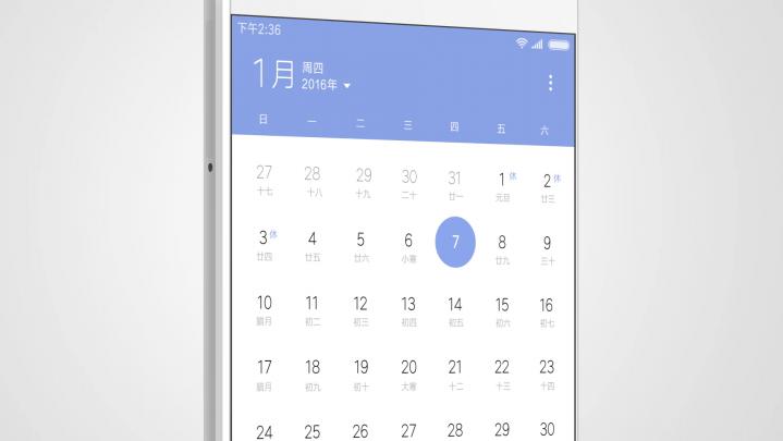 MIUI 8 Phone app