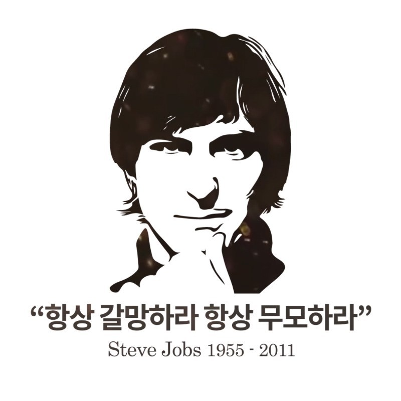 steve-jobs-three-story-22