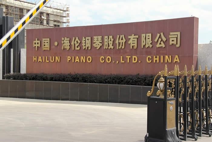 Chinese Rösler Piano fabriek