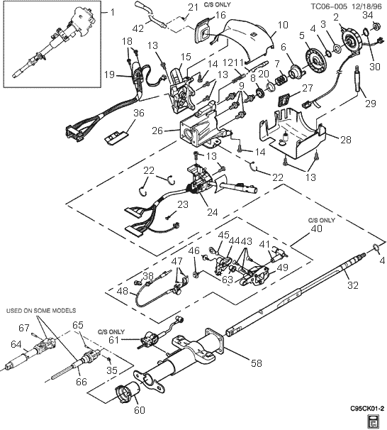 exploded view for the 1995 Chevrolet Pickup Non-Tilt