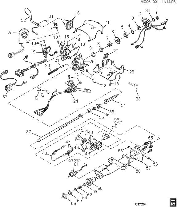 1998 Buick Park Avenue Steering Diagram. Buick. Auto Parts