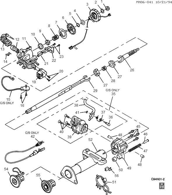 exploded view for the 1995 Oldsmobile Achieva Tilt