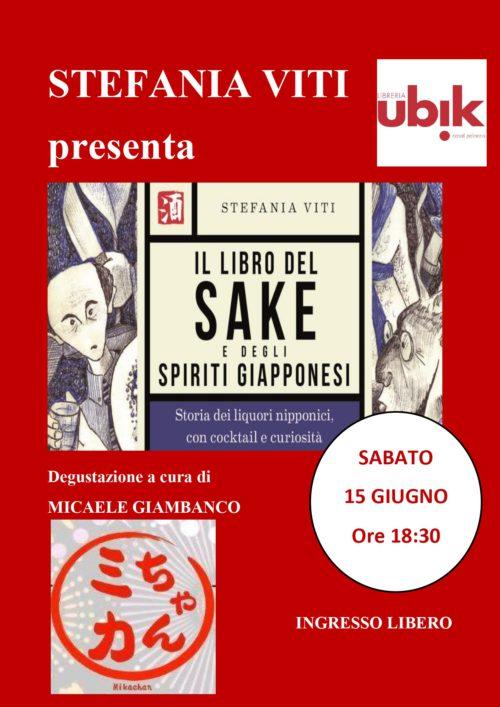SAKE2_pages-to-jpg-0001